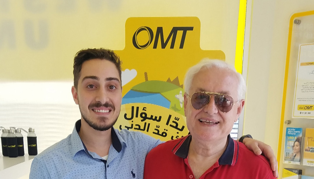 2018 FATHER'S DAY AT OMT TAYOUNEH