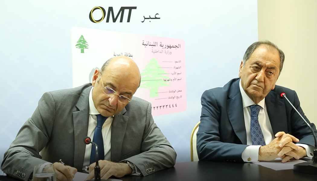 New Cooperation between the Ministry of Interior & Municipalities – Directorate General of Civil Status & OMT