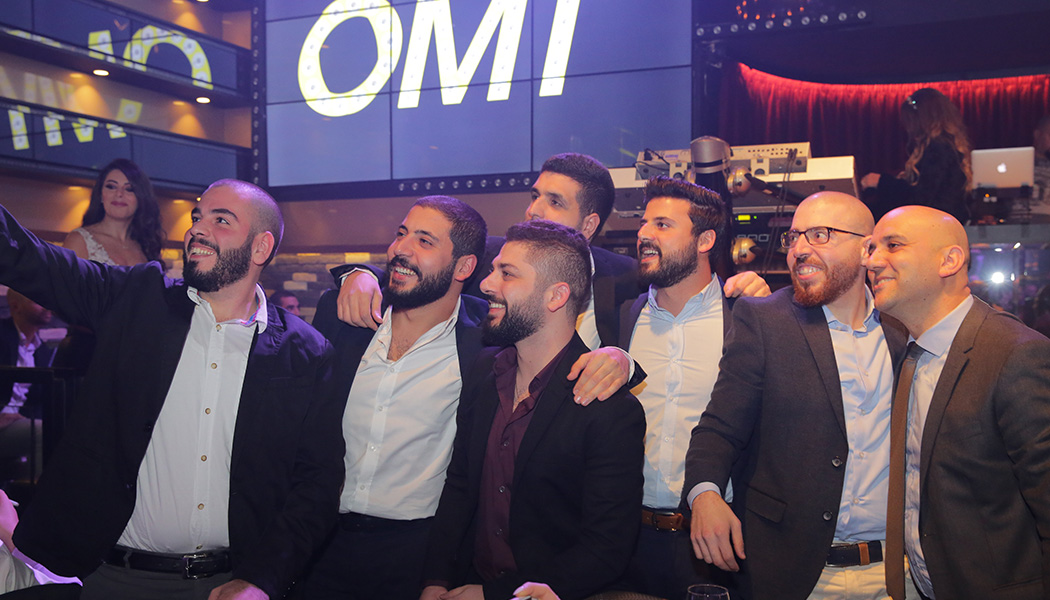OMT 2017 ANNUAL CELEBRATION