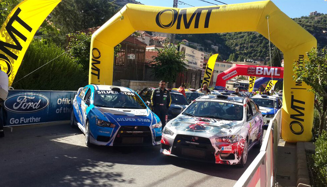 5TH JEZZINE RALLY BY OMT