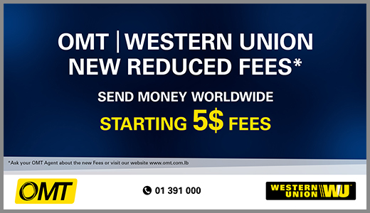 New Reduced Prices from OMT | WU