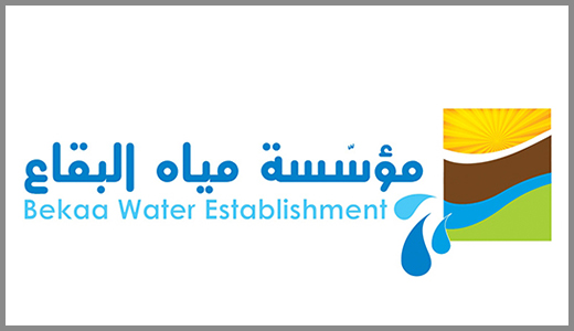Governmental Service | Bekaa Water Establishment
