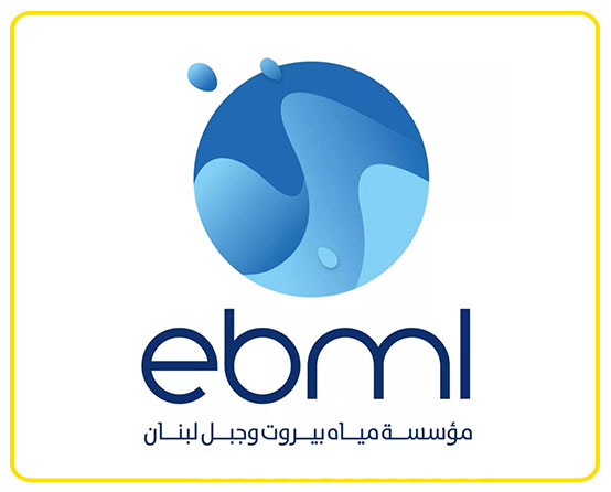 Establishment of the Water of Beirut & Mount Lebanon (E.B.M.L.)