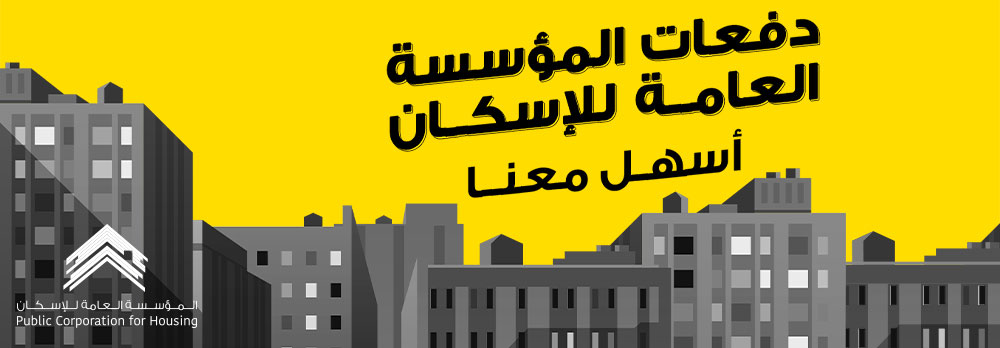 transfer Money in and from Lebanon | OMT Lebanon